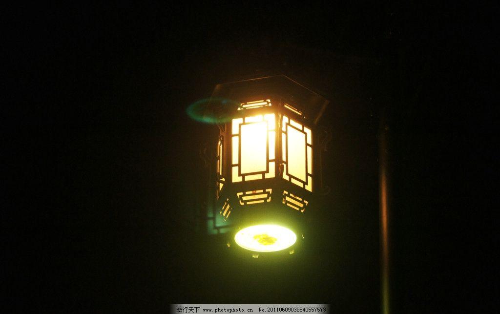 公园 灯 夜景 古典 园林建筑 建筑园林 摄影 350dpi jpg