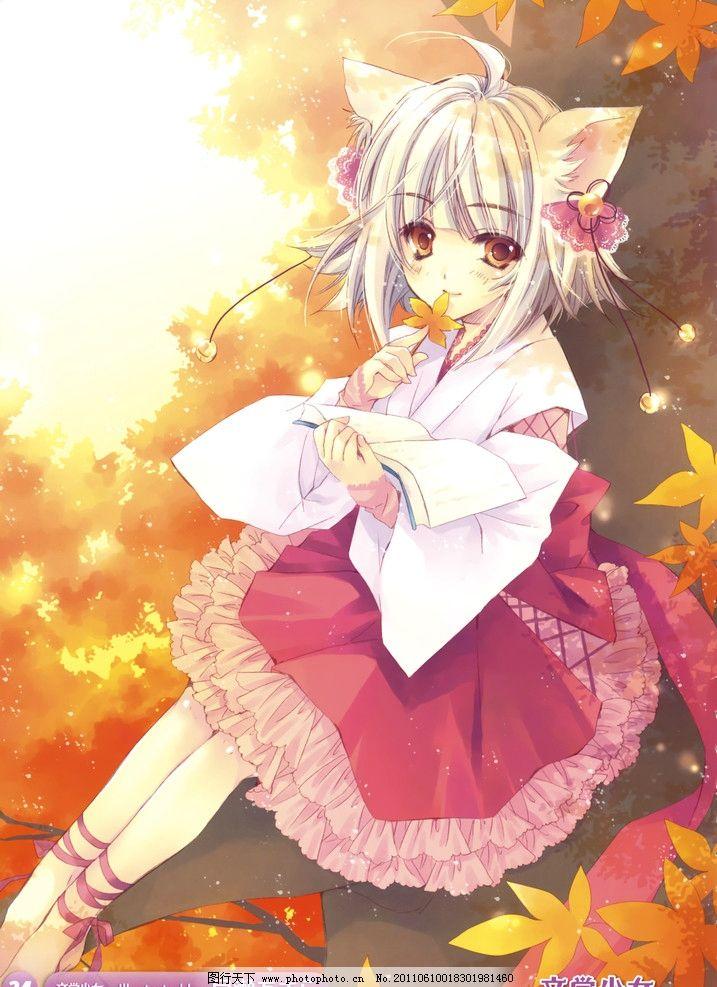 日本女孩 动漫 插画 美女 壁纸 画集 卡通 萝莉 萌系 漂亮 美丽 可爱