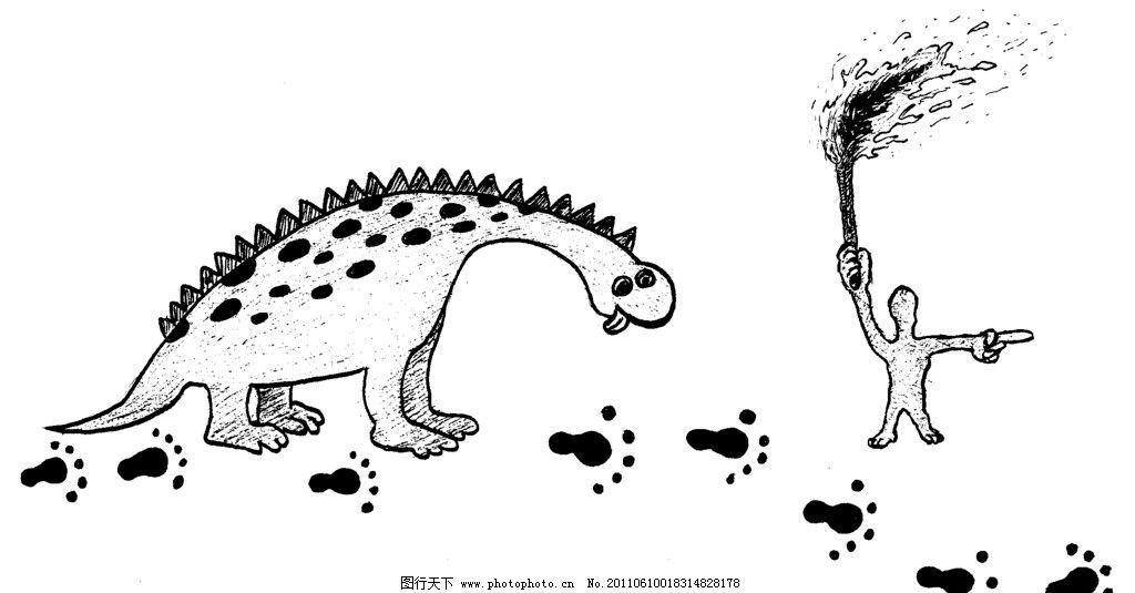 手绘漫画插图黑白 恐龙
