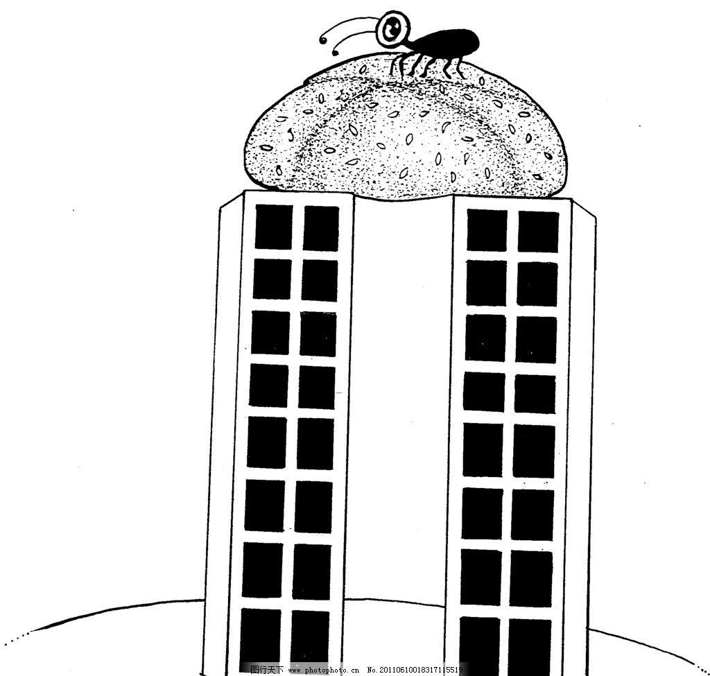手绘漫画插图黑白 高楼 蚂蚁 包裹 手工漫画插图黑白 动漫人物 动漫动