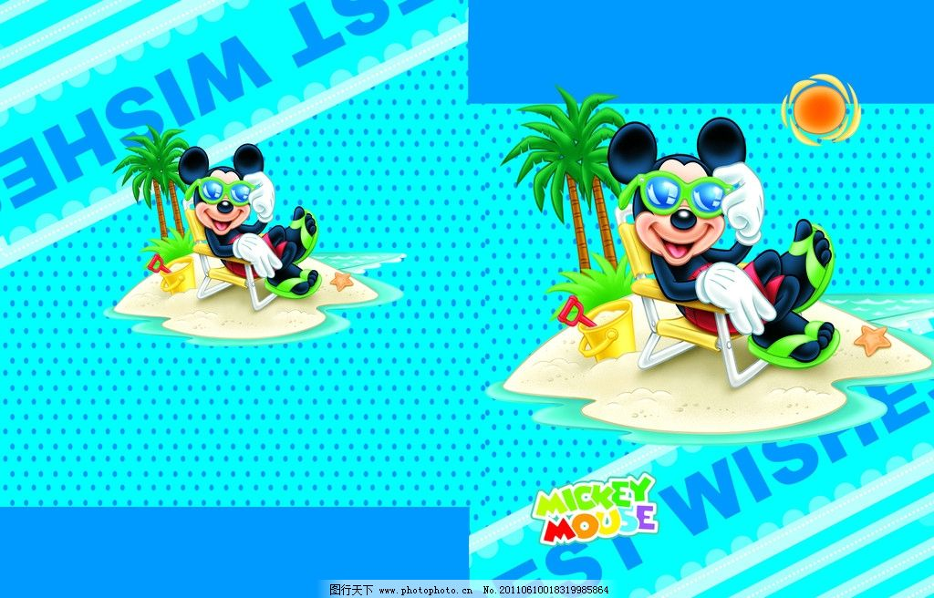 米奇 立体米奇 手绘 卡通 可爱 迪士尼 米老鼠 老鼠 动漫人物 动漫