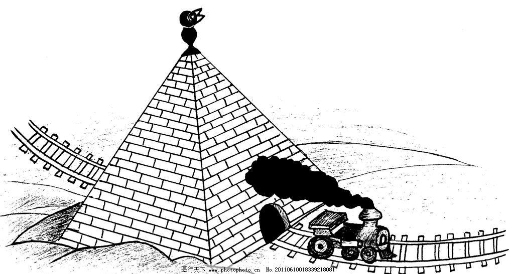 彩铅手绘金字塔