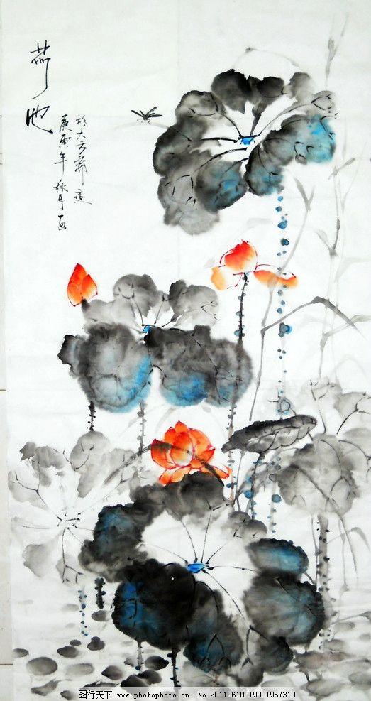 荷花 国画 美术 艺术 荷叶荷花 水墨点 高清 绘画书法 文化艺术 设计