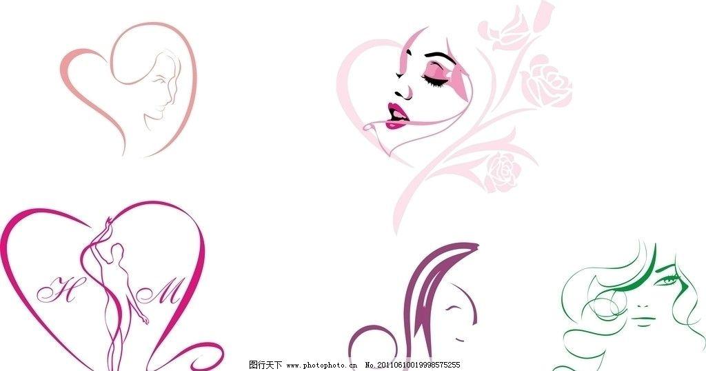 logo设计 标志设计 女人 美女 心形 舞蹈 飘带 头发 玫瑰花 眼睛 企业