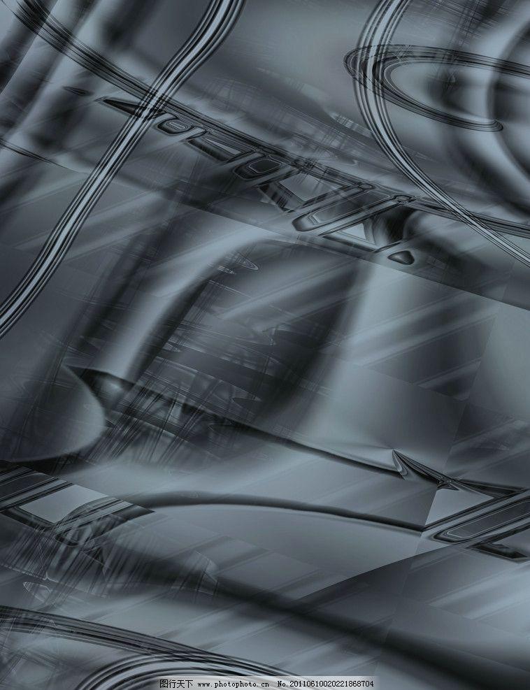 动感金属科技背景图片_背景底纹_底纹边框_图行天下