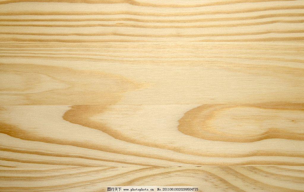 木板木纹背景 木板 木纹