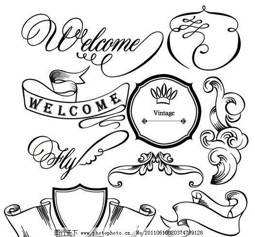 欧式花纹边框 华丽 古典 花边 丝带 角花 装饰花 传统 相框