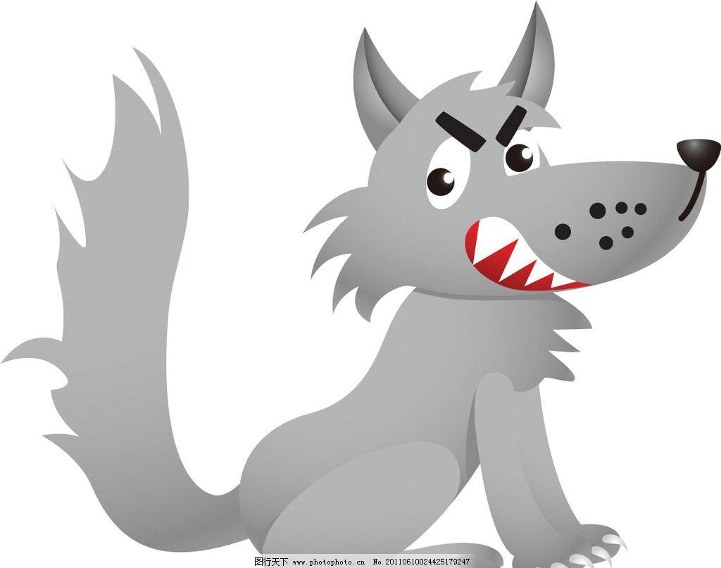 卡通狼 狼 卡通 野生动物 生物世界 矢量 ai