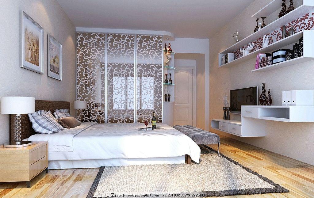 主卧设计效果图 木地板 电视柜 床 隔断 灯具 毛毯