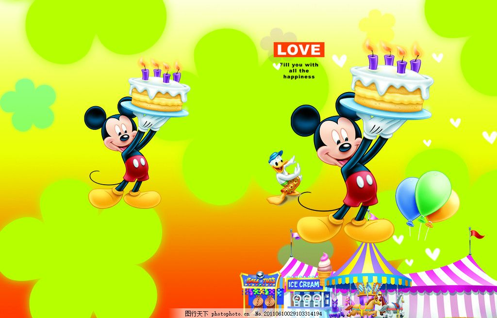 本本封面 本本设计 手绘 卡通 可爱 迪士尼 米老鼠 唐老鸭 米奇