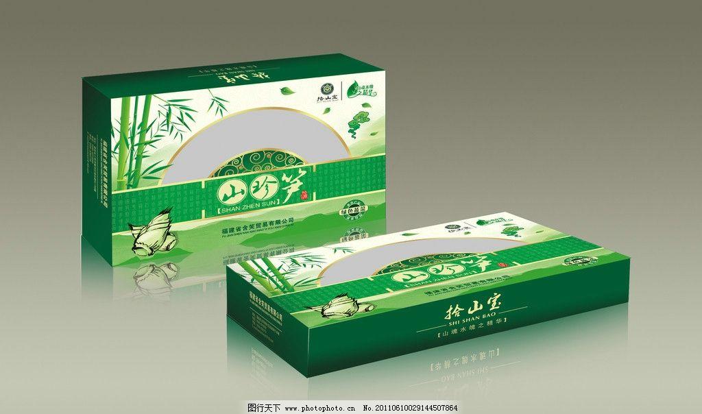 竹笋包装设计(展开图)图片
