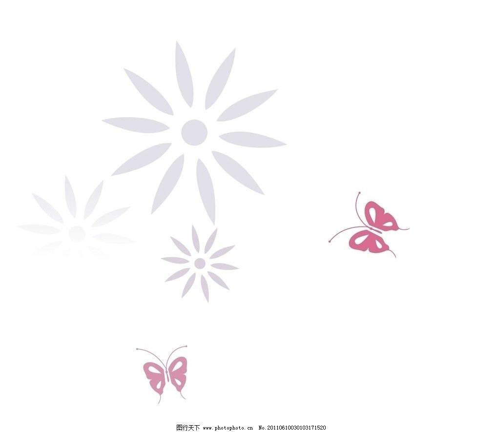 移门花 蝴蝶 移门图库 移门图案 广告设计 矢量