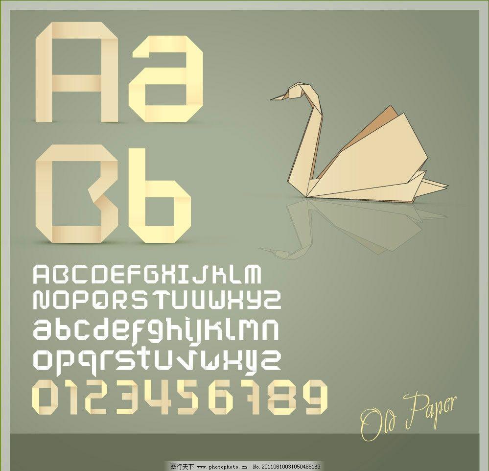 叠纸折纸字母 纸天鹅图片