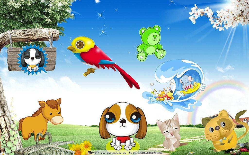 卡通 可爱动物