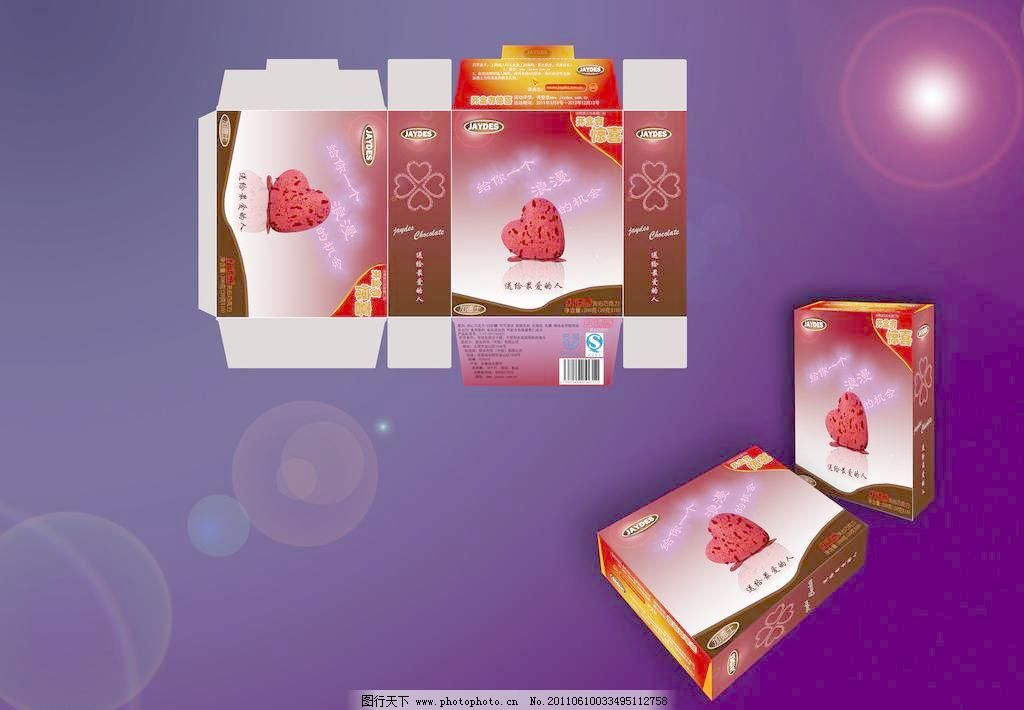巧克力包装(展开图)图片_包装设计_psd分层_图行天下