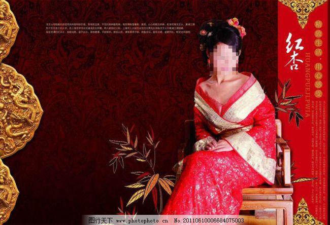 红色古装美女喜庆典雅