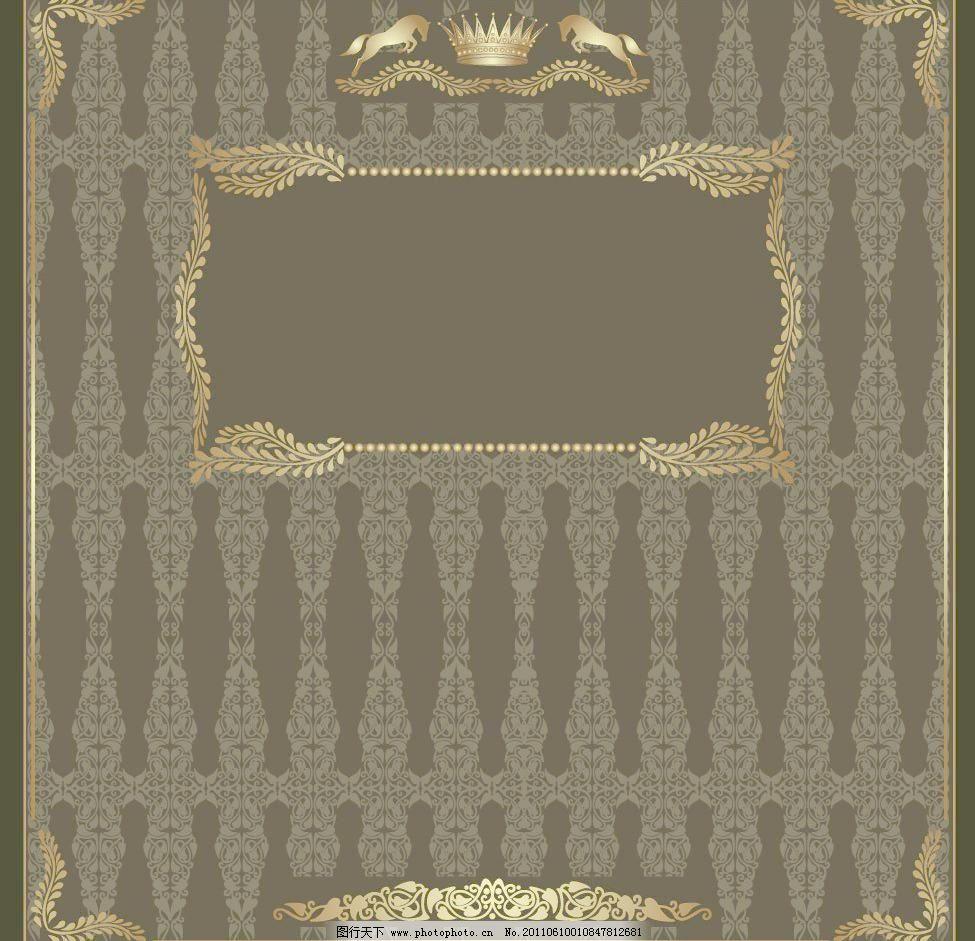 金色边框 金色欧式花纹花边框