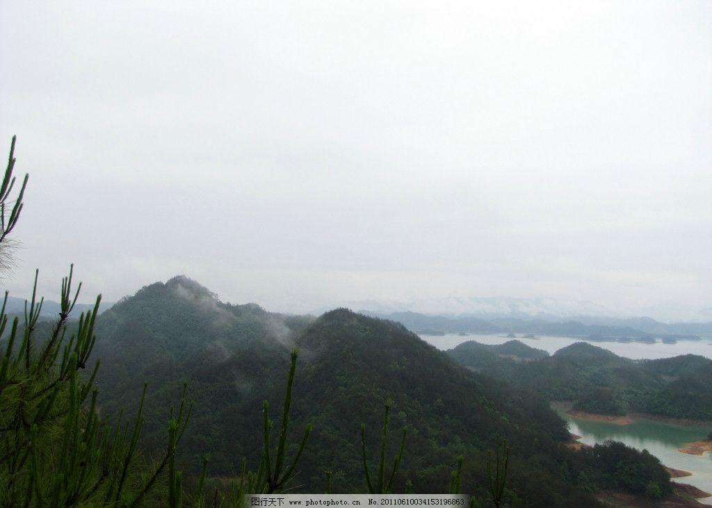 千岛湖风景 千岛湖 风景照 湖光山色 高清 摄影 梅峰观岛景色 自然