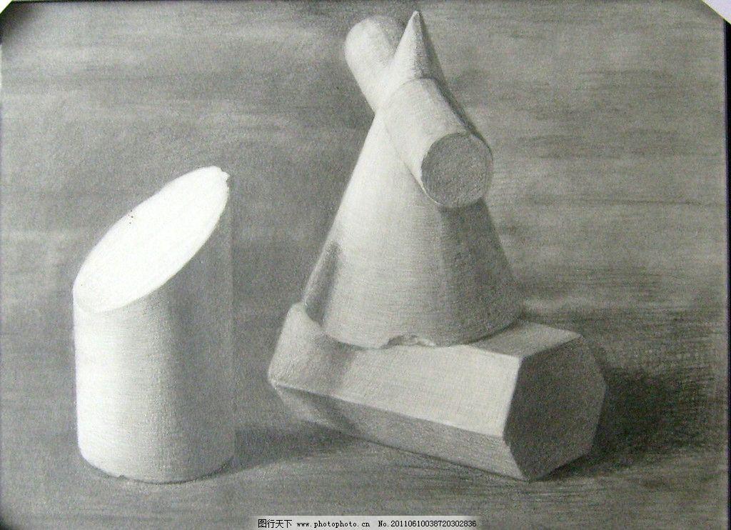 石膏几何体素描图片_美术绘画