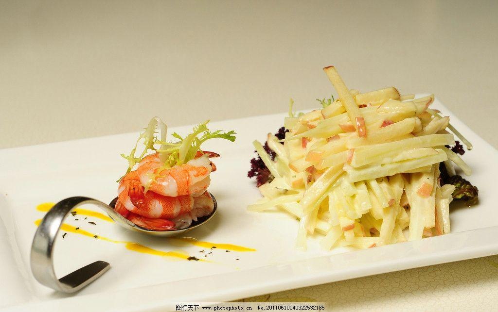 酒店餐厅菜品图片