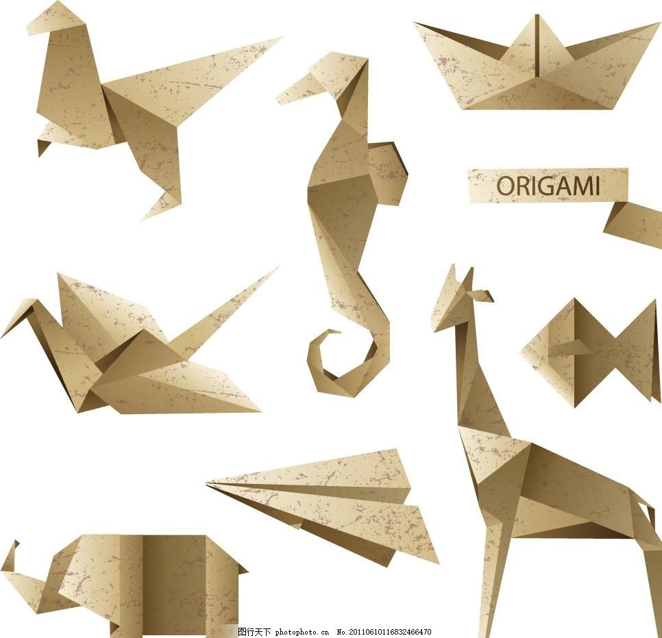 叠纸折纸动物矢量