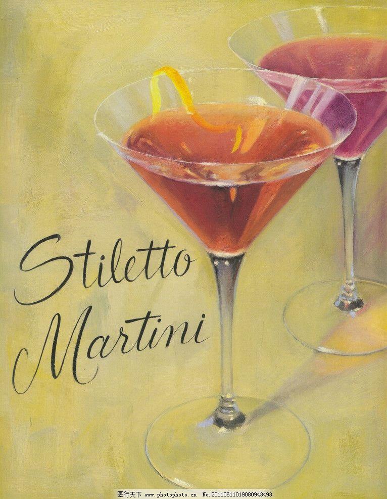酒杯 油画 油画酒杯 红酒 手绘油画 绘画书法 文化艺术 设计 285dpi