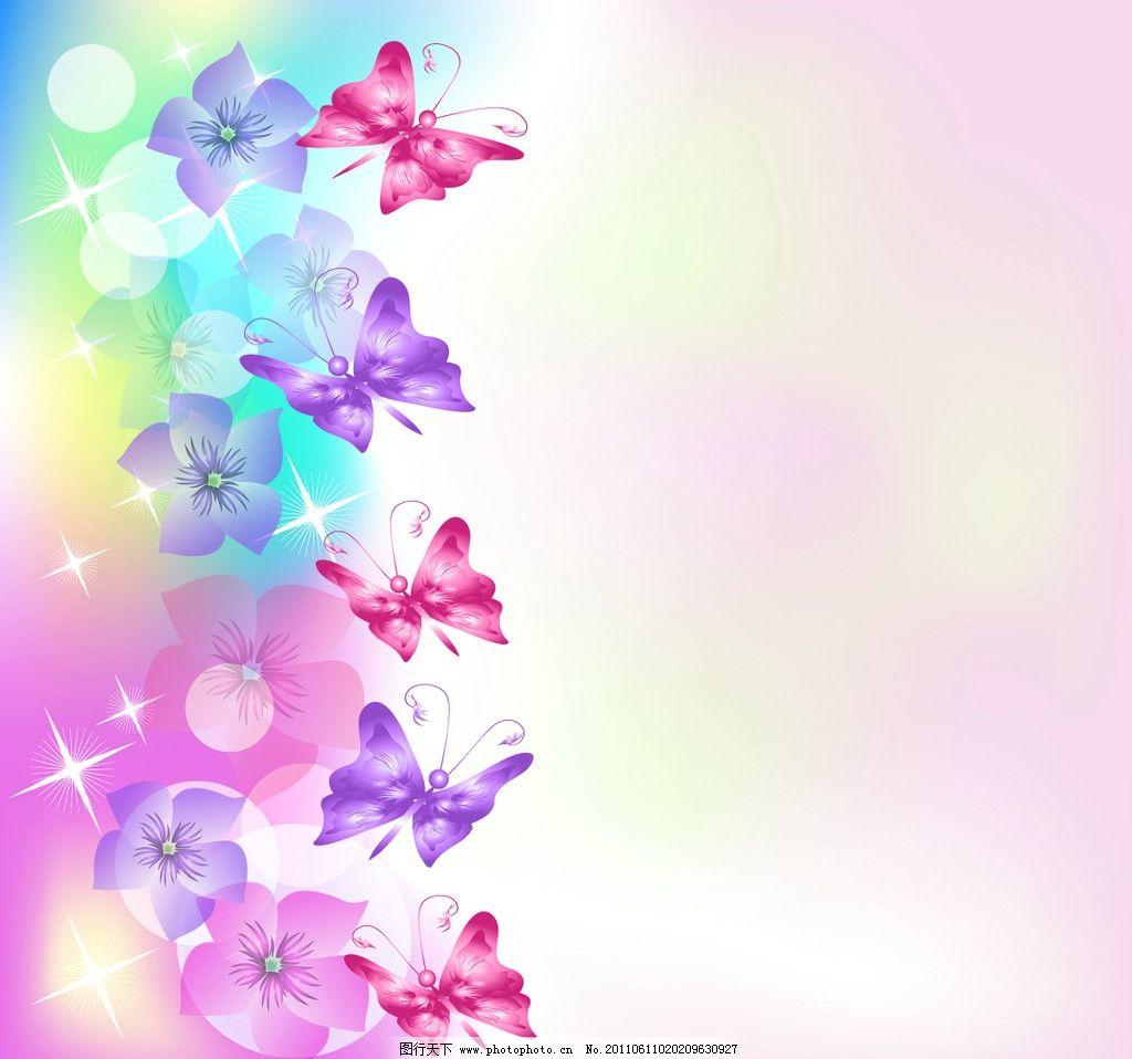 梦幻花卉蝴蝶矢量素材图片