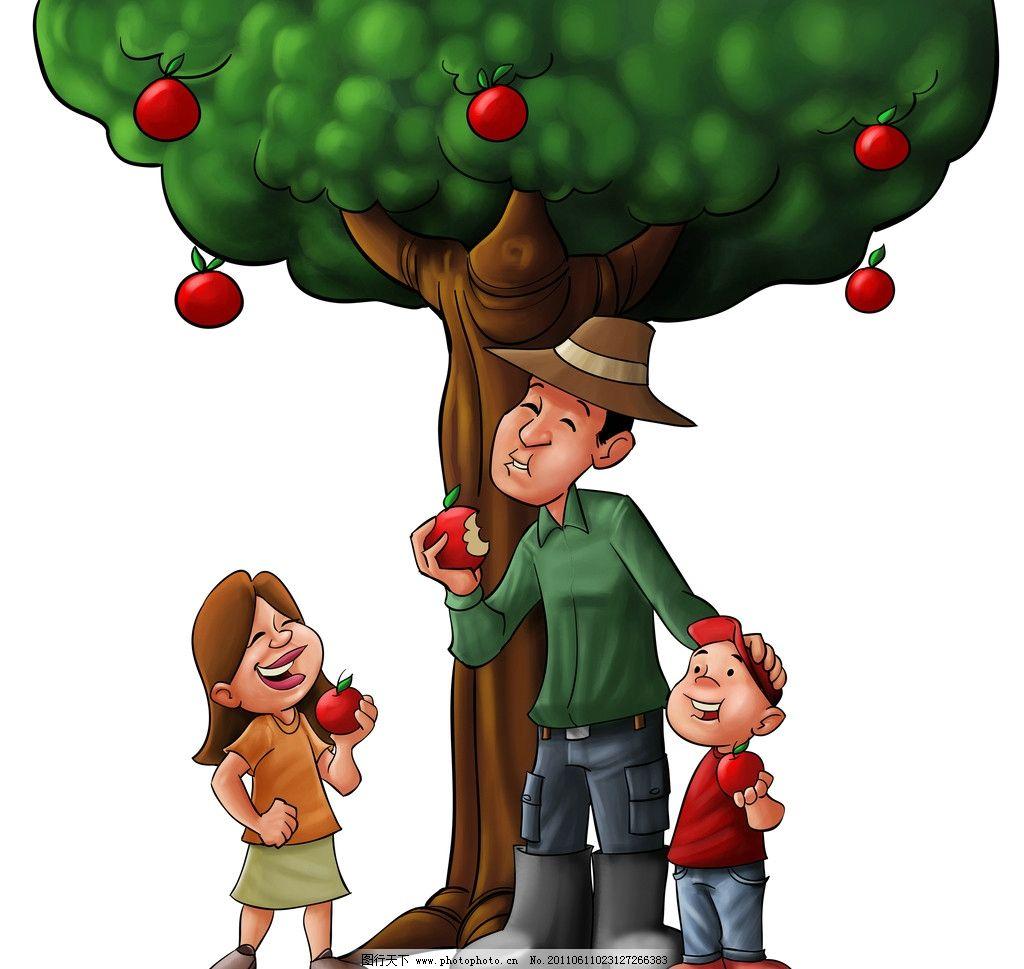 农民 卡通人物 收获 果树 苹果树 儿童 小孩 绿树 大树 树木 生活人物