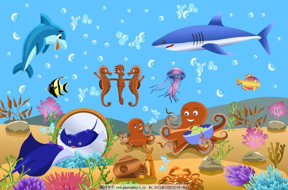 梦想海底世界 海底世界 鱼类 海洋生物 气泡 光芒 海草 金鱼 色彩 斑斓 大海 海底 海洋世界 花草 海藻 贝壳 水泡 泡泡 光线 线条 阴影 奇妙 多彩 蓝色 卡通场景 卡通风景 卡通动物 卡通鱼 海水 水 流水 流动 动感 海贝 珊瑚 水母 生物世界 矢量 EPS