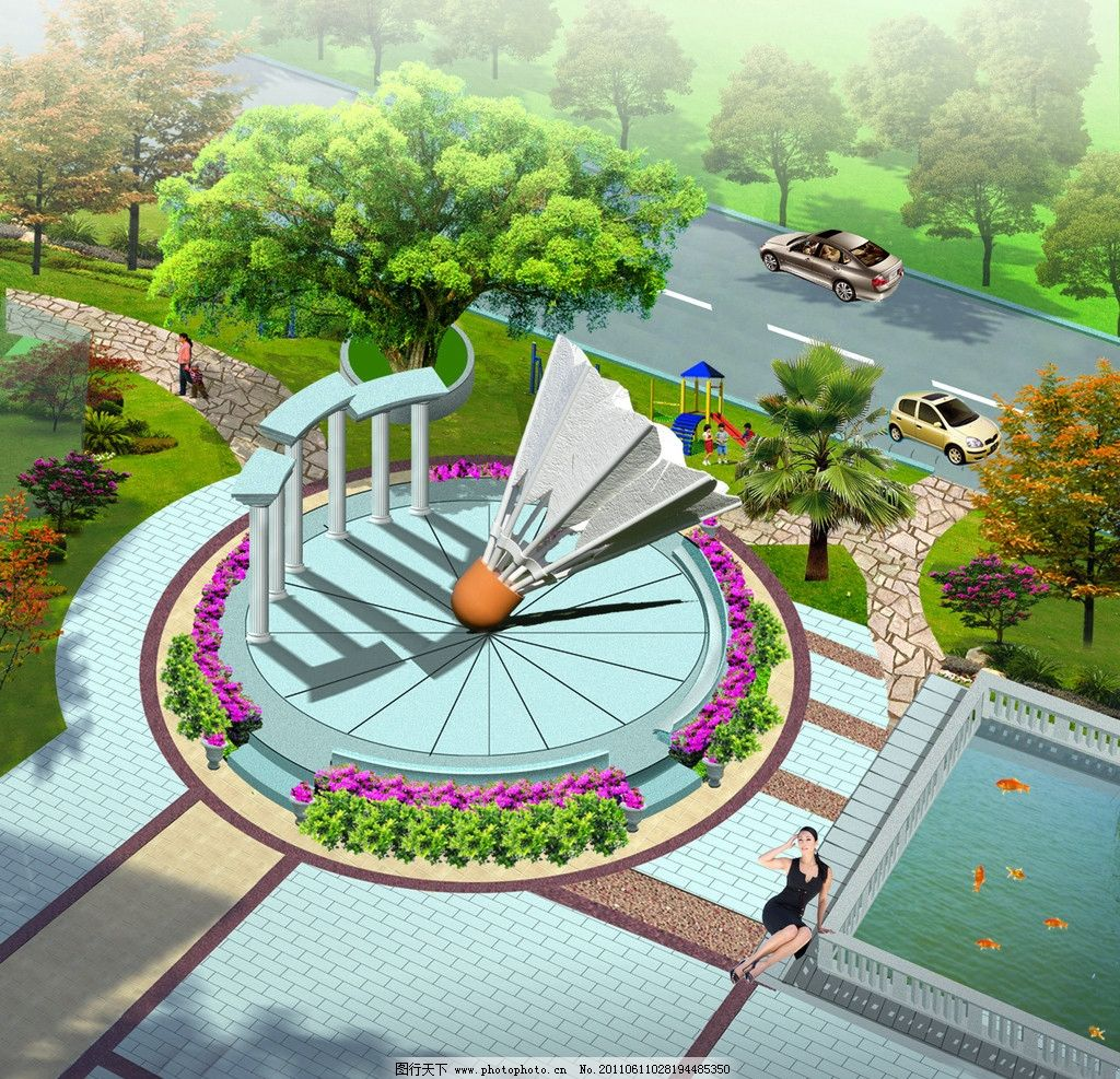 公园景观小品 雕塑 羽毛球 水池 景观设计 环境设计 设计 100dpi jpg