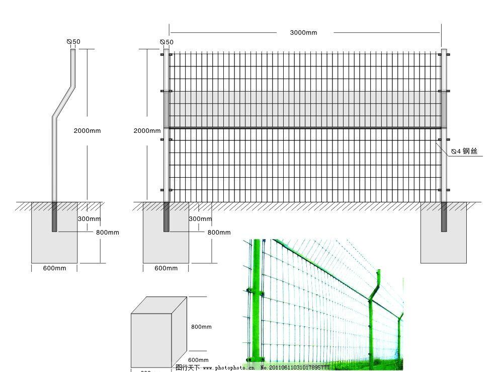 公路围栏网架结构图图片