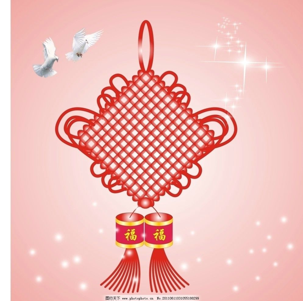 发光 中国 中国情 简单 背景 装饰 文物 喜欢 我爱中国 中国红 鸽子