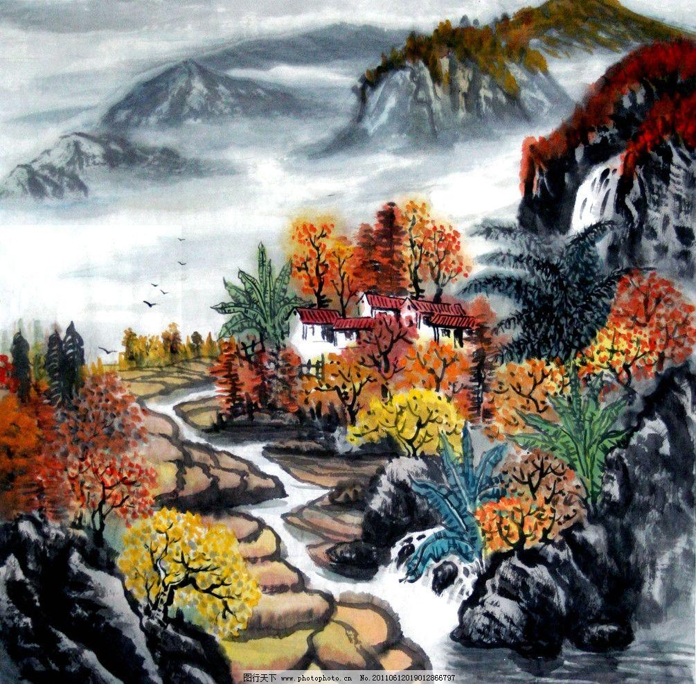 大山深处 美术 绘画 中国画 水墨画 山水画 山岭 山峰 瀑布