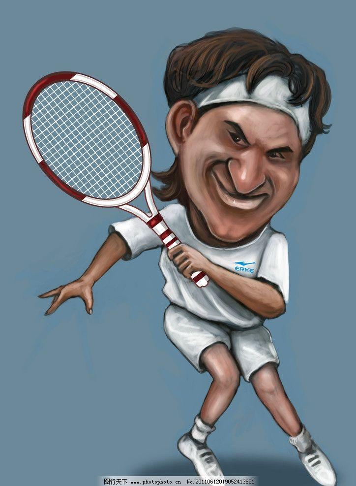 肖像漫画 网球天王费德勒 体育明星 绘画书法 文化艺术