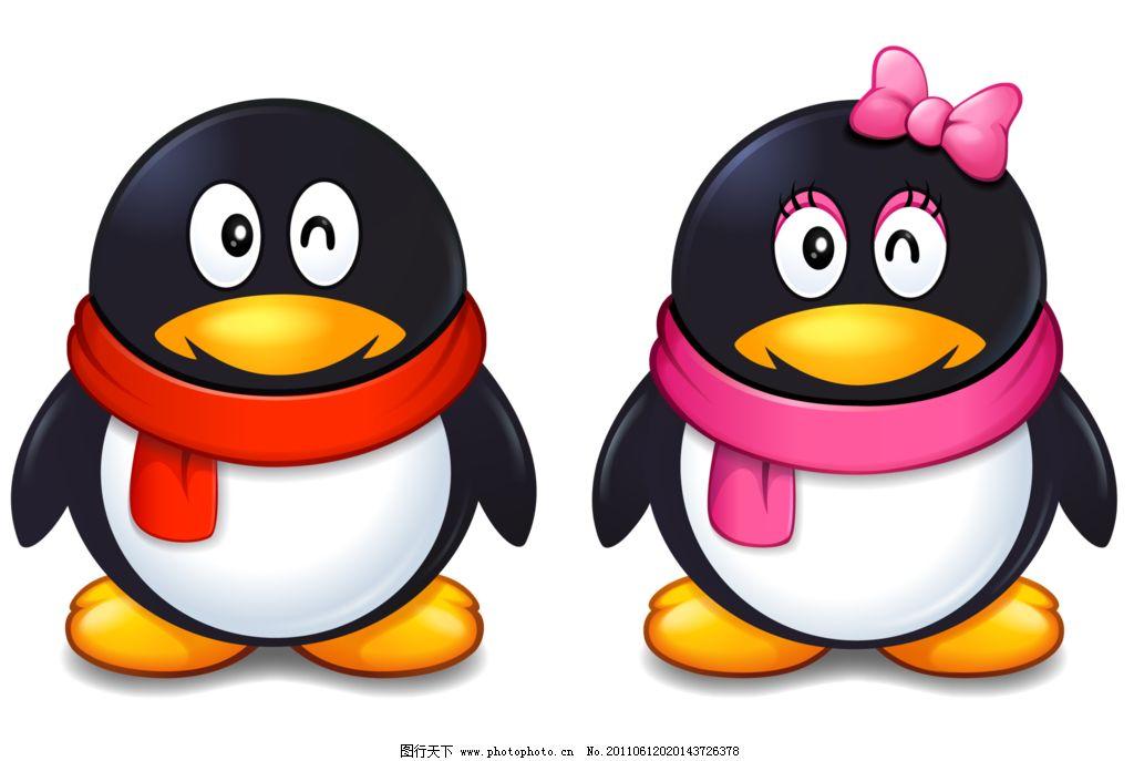 qq企鹅高清头像图片