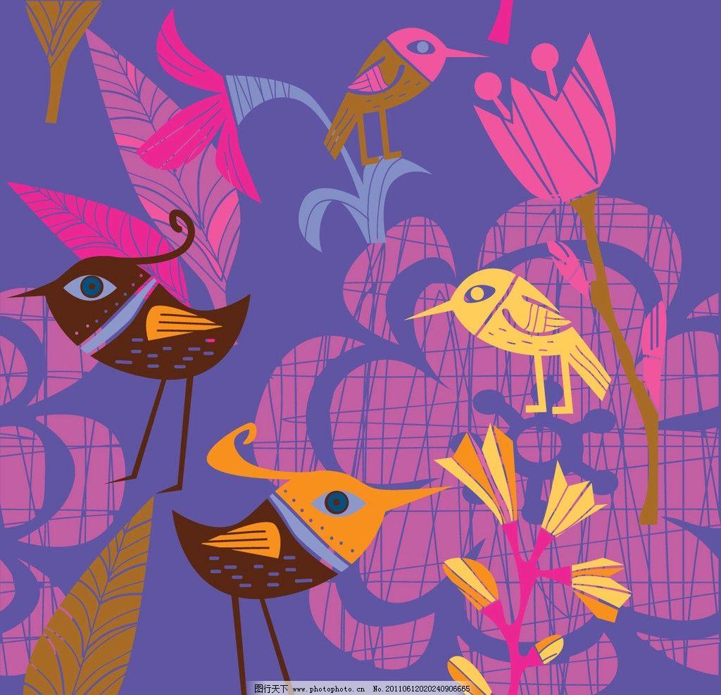 手绘插画爱情鸟矢量素材 可爱 小鸟 花朵 花纹 丝带 树叶 示爱