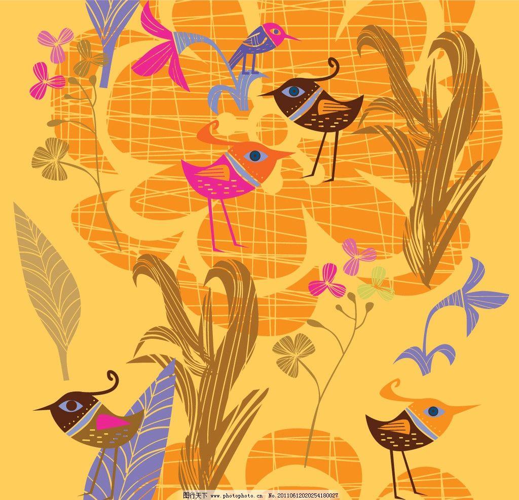 手绘 插画 可爱小鸟 爱情鸟 手绘插画爱情鸟矢量素材 无框画 移门图案