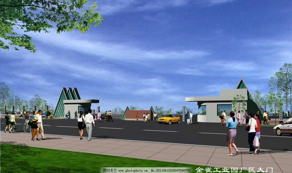 园区大门建筑设计图片