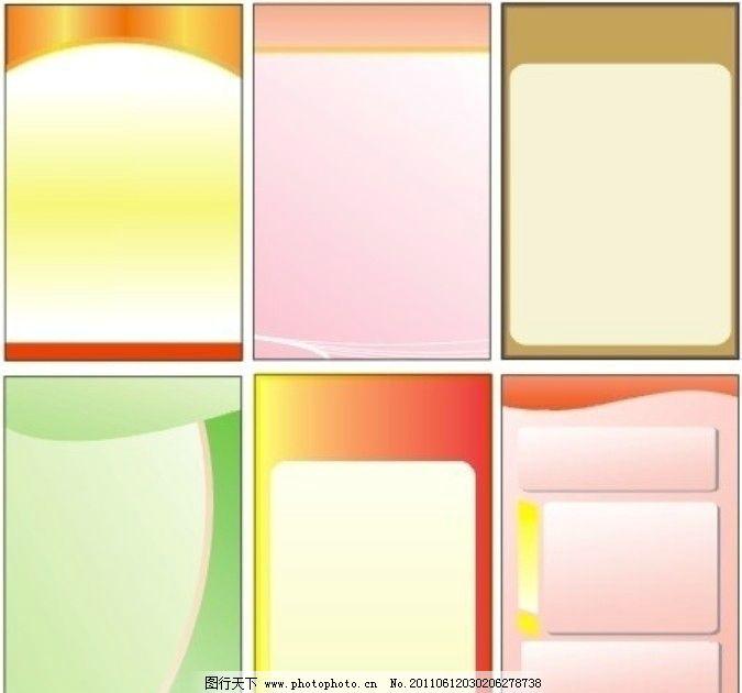 展板 展板样式 展板背景 背景图片 尺量背景 展板模板 广告设计 矢量图片