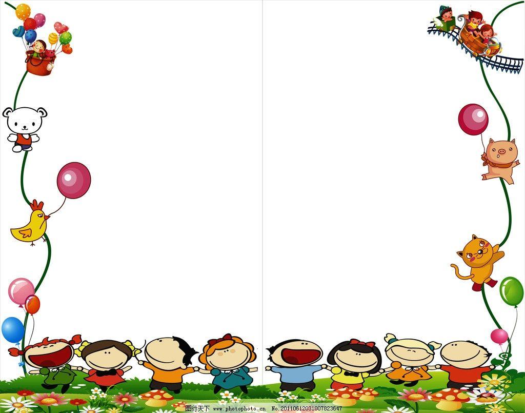 钱王幼儿园玻璃门设计图片