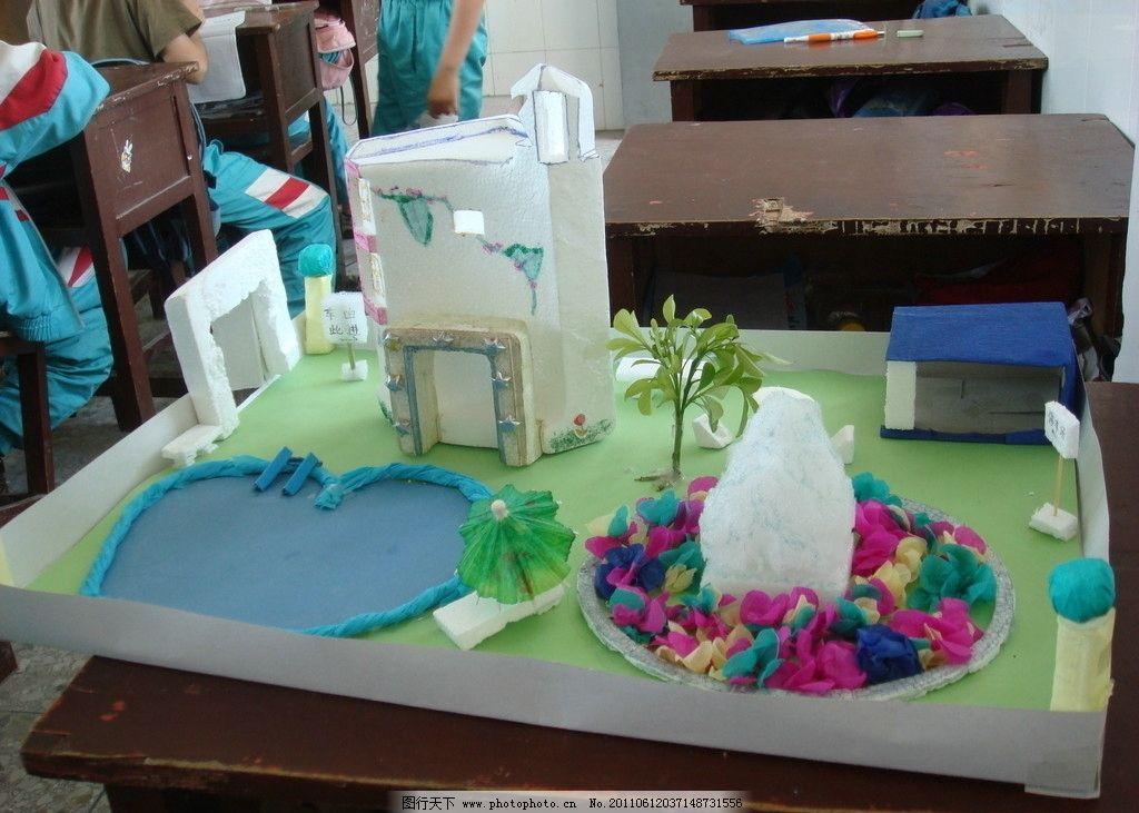 手工建筑模型 桌子 学生 教室 娱乐休闲 摄影