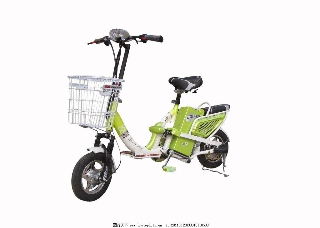 盛杨 电动 自行车图片