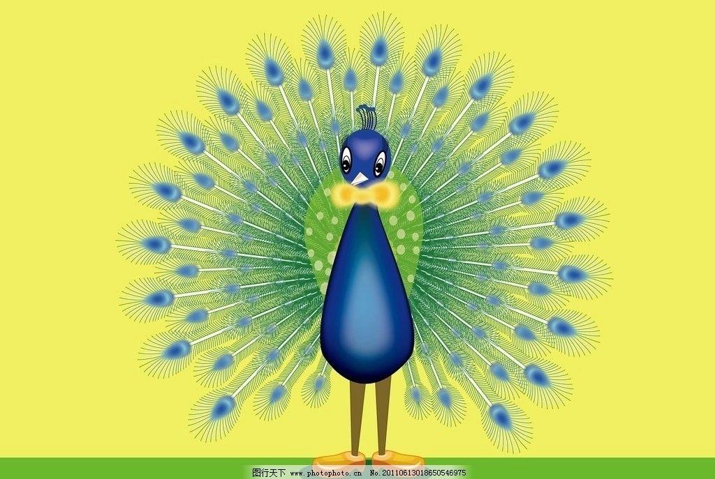 孔雀 动物 卡通动物 孔雀开屏 鸟类 卡通鸟 其他 动漫动画 设计 300dp