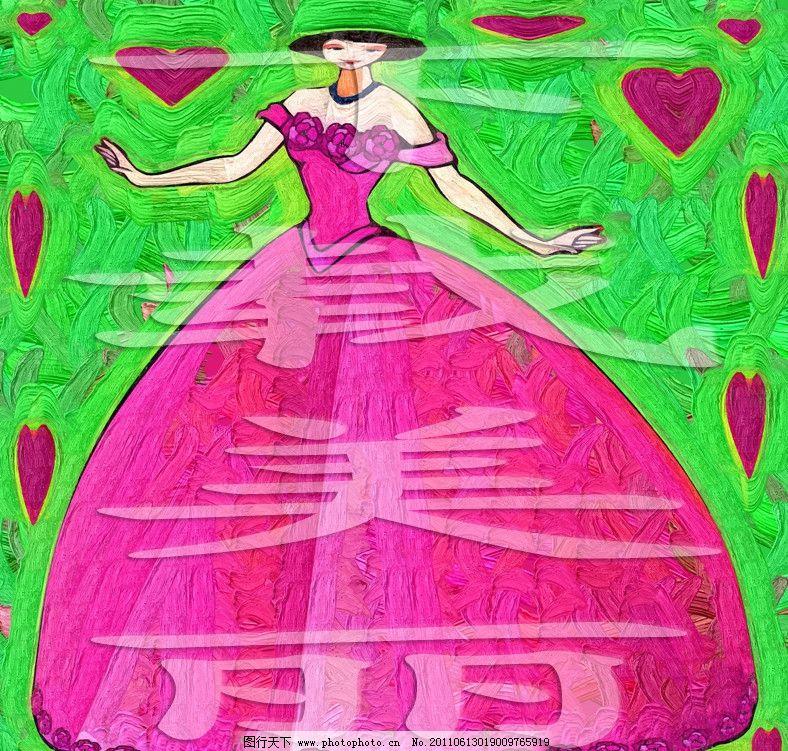 小公主的裙子手绘线描