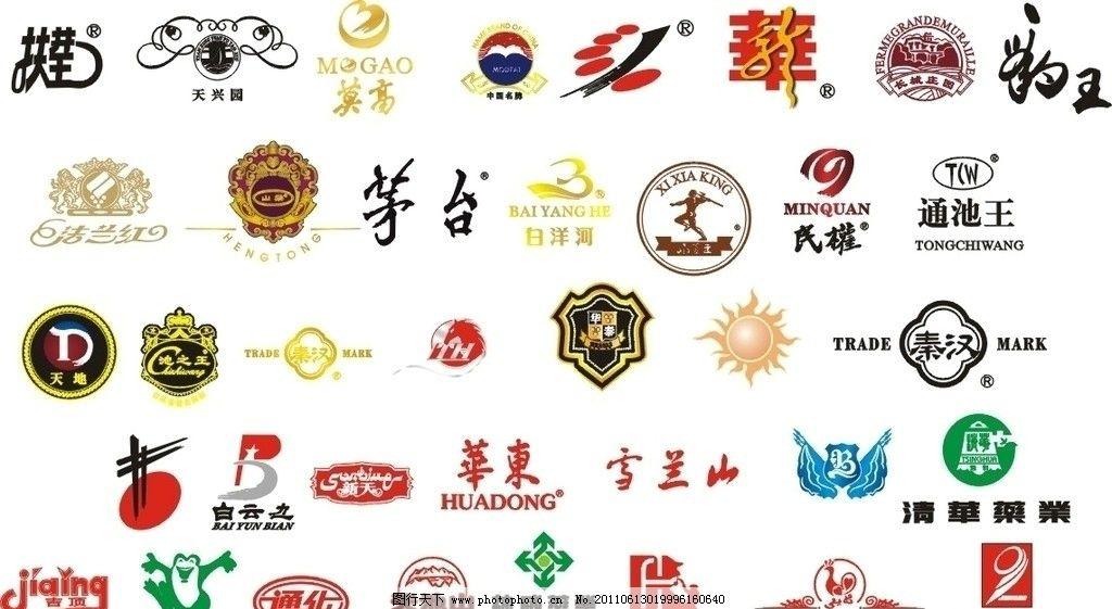 红酒品牌标志 logo图片