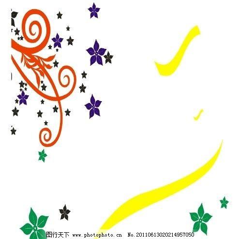 花边 底纹 五角星 飘带 底纹背景 底纹边框 矢量 cdr