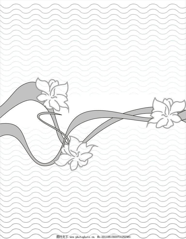 波浪纹 移门图案 移门 图案背景 移门图 时尚移门 精美移门 底纹边框