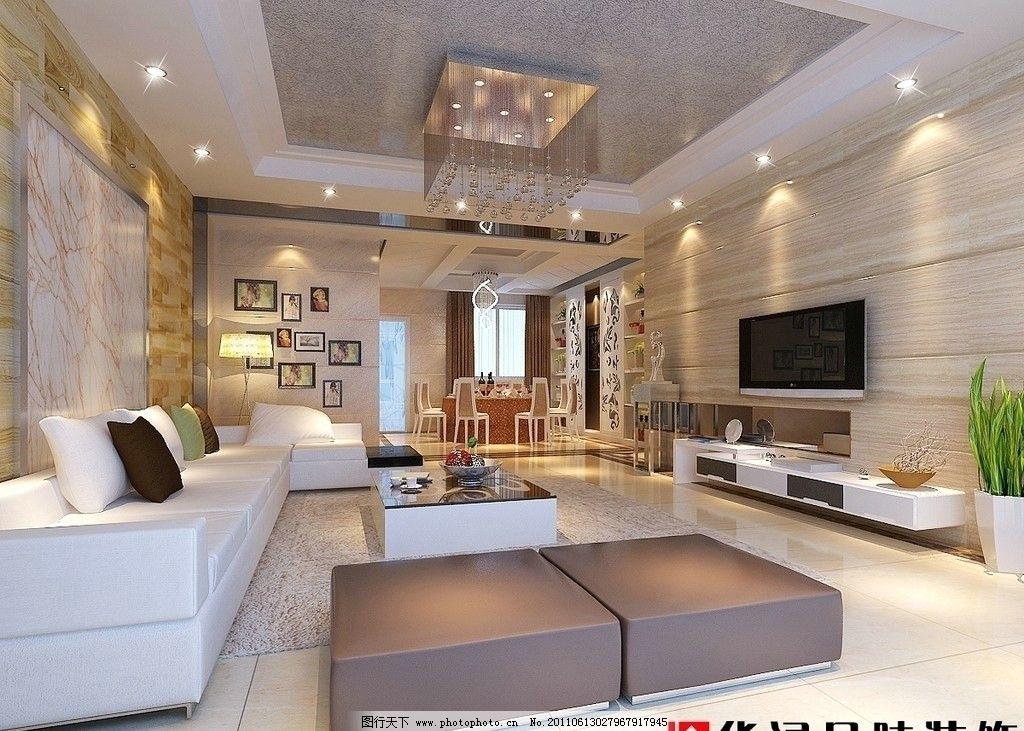 餐厅至客厅 餐厅至客厅装饰 欧式沙发 电视机