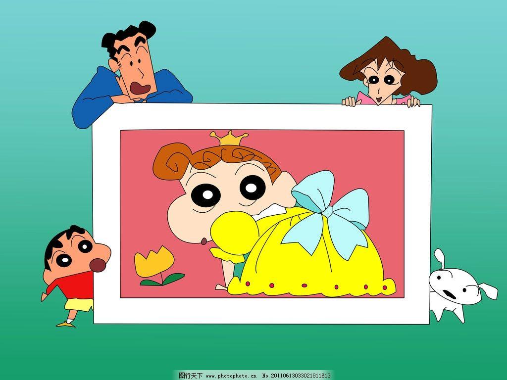 蜡笔小新 一家人 相册 卡通 可爱 psd分层素材 源文件 300dpi psd