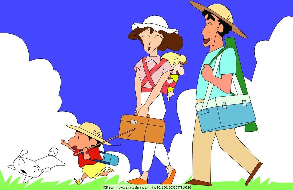旅游卡通人物矢量图